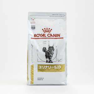 ロイヤルカナン ユリナリーS/O ドライ 4kg