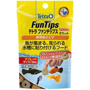 スペクトラムブランズジャパン テトラ ファンチップス (20錠) [金魚・熱帯魚用フード] アクア ファンチップス20ジョウ