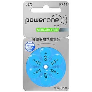 シャルマン 補聴器用電池 空気亜鉛電池/無水銀タイプ powerone [6本 /PR44(675)] PR44_675 PW044