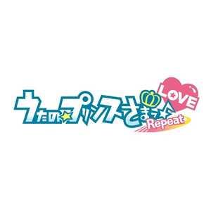 ブロッコリー うたの☆プリンスさまっ♪Repeat LOVE 初回限定 Shining LOVE BOX【PS Vitaゲームソフト】 PBGP-0113 ウタプリリピートラブ゜シャイニンク
