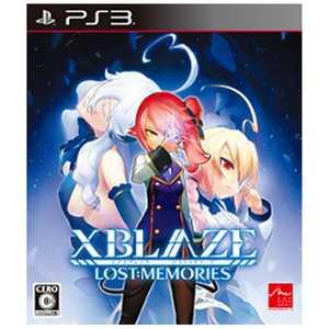 XBLAZE LOST:MEMORIES(エクスブレイズ ロストメモリーズ) [PS3]