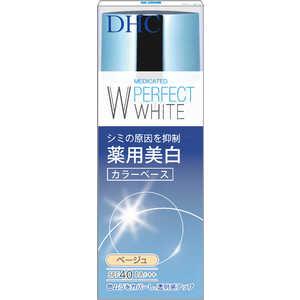DHC 薬用パーフェクトホワイト カラーベース ベージュ 30g ベージュ DHCヤクヨウPWカラーベースベーシ