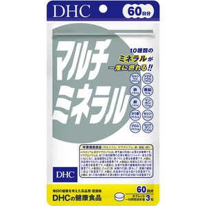 DHC マルチミネラル 60日分 180粒 製品画像