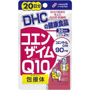DHC20日 DHC(ディーエイチシー) コエンザイムQ10 包接体 20日分(40粒)〔栄養補助食品〕 20健康 DHC20ニチコエンザイム