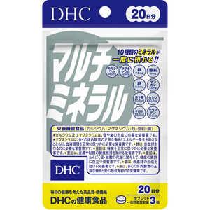 DHC20日 DHC(ディーエイチシー) マルチミネラル 20日分(60粒)〔栄養補助食品〕 20ベーシック DHC20ニチマルチミネラル