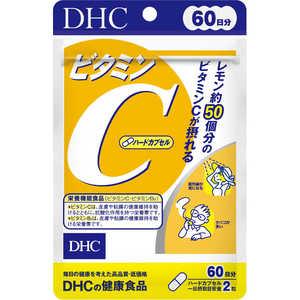 DHC60日 DHC(ディーエイチシー) ビタミンC 60日分(120粒)〔栄養補助食品〕 60ベーシック DHC60ニチビタミンC