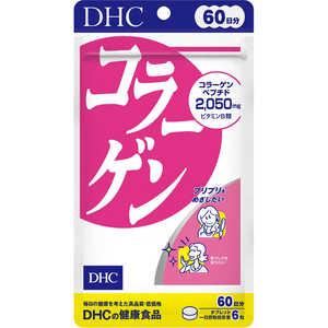 DHC DHC コラーゲン 60日 360粒