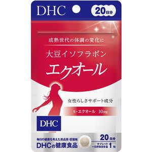 DHC(ディーエイチシー) 大豆イソフラボン エクオール 20日分 20粒 20美容 DHC20ニチダイズイソフラエクオー