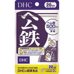 DHC(ディーエイチシー) ヘム鉄 20日分 20ベーシック DHC20ニチヘムテツ40ツブ
