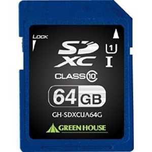 グリーンハウス SDXCメモリカード UHS-I/UHS スピードクラス1対応 [Class10対応/64GB] 64GSD10U GHSDXCUA64G