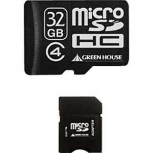 グリーンハウス microSDHCメモリーカード(SDHC変換アダプタ付き/防水仕様) 「Class4対応/32GB」 32Gmc04 GHSDMRHC32G4