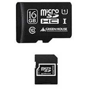 グリーンハウス microSDHCメモリーカード UHS-IUHSスピードクラス1対応(SDHC変換アダプタ付き/防水仕様) 「Class10対応/16GB」 16Gmc10U GHSDMRHC16GU