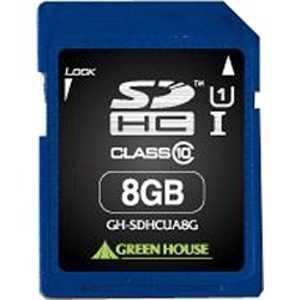 グリーンハウス SDHCメモリカード UHS-I/UHS スピードクラス1対応 [Class10対応/8GB] 8GBSD10U GHSDHCUA8G