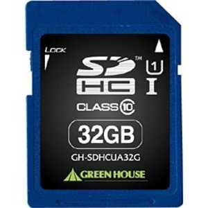 グリーンハウス SDHCメモリカード UHS-I/UHS スピードクラス1対応 [Class10対応/32GB] 32GSD10U GHSDHCUA32G