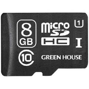 グリーンハウス microSDHCカード UHS-I U1 Class10 8GB アウトレット GHSDMRHCUB8G