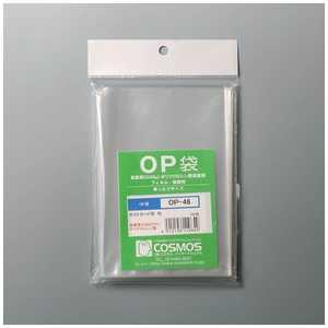 コスモスインターナショナル OP袋 ポストカードサイズ 100枚 100枚入 OP46