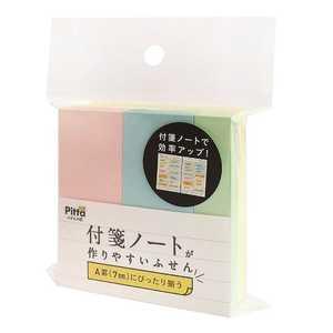 クラスタージャパン 付箋ノートが作りやすいふせん 4P CFNF04