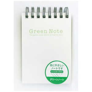 クラスタージャパン 「目に優しいグリーンノート」ダブルリングノート[紙色:ミドリ/A7] IAWRGNA7