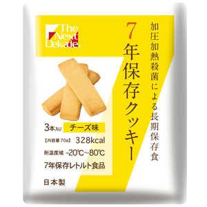 グリーンケミー 7年保存クッキーチーズ味 食料# 9014