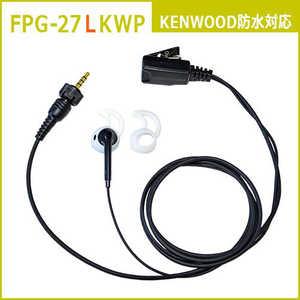 FRC イヤホンマイクPROシリーズ インナータイプ左用 KENWOOD防水1Pinジャック対応 FIRSTCOM FPG27LKWP