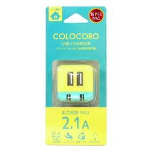 藤本電業 タブレット/スマートフォン対応[USB給電]AC-USB充電器 YE/LBL CA04YELBL
