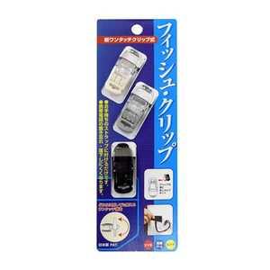 明和産業 フィッシュクリップ CL F1000