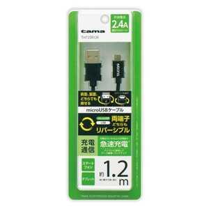 多摩電子工業 タブレット/スマートフォン対応USB2.0ケーブル 充電・転送(1.2m・ブラック) ブラック TH72SR12K