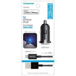多摩電子工業 iPhone/iPod対応DC-USB充電器(ブラック) ブラック TIK24LK