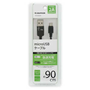 多摩電子工業 [micro USB]ケーブル切替スイッチ付 ブラック ブラック TH33SDK