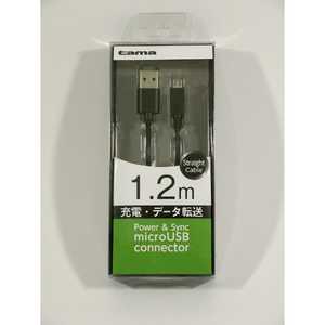 多摩電子工業 [micro USB] 充電・同期ケーブル ストレートタイプ 1.2m ブラック KH59SST12K
