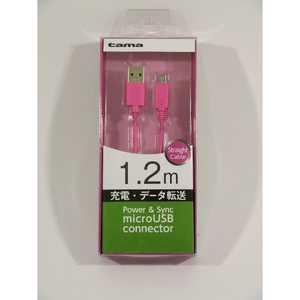 多摩電子工業 [micro USB] 充電・同期ケーブル ストレートタイプ 1.2m ピンク KH59SST12P