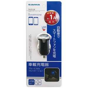 多摩電子工業 スマートフォン用[USB給電]DC-USB充電器(ブラック) ブラック TK41UK