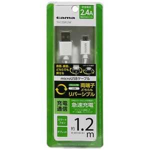 多摩電子工業 タブレット/スマートフォン対応USB2.0ケーブル (1.2m) ホワイト TH72SR12W