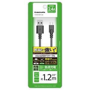 多摩電子工業(株) タブレット/スマートフォン対応 USB2.0ケーブル 充電・転送 2.4A ブラック TH97SRT12K