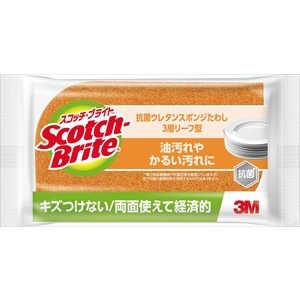 3Mジャパン 抗菌ウレタンスポンジたわし 3層リーフ型 オレンジ オレンジ SS72KE