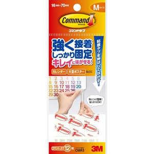 3Mジャパン コマンドタブ Mサイズ(16×70mm・12枚) CMR3