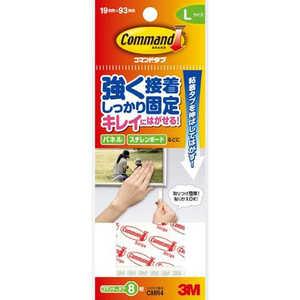 3Mジャパン コマンドタブ Lサイズ(19×93mm・8枚) CMR4