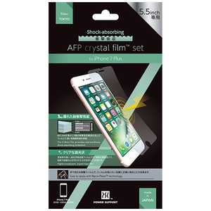 パワーサポート iPhone 7 Plus用衝撃吸収クリスタルフィルムセット クリスタル PBK07