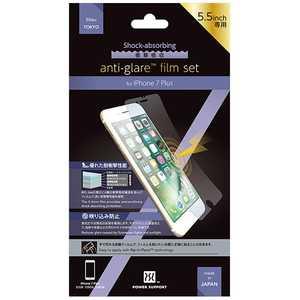 パワーサポート iPhone 7 Plus用衝撃吸収アンチグレアフィルムセット アンチグレア PBK08