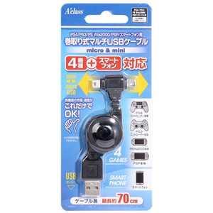 アクラス PS4/PS3/PSVita2000/PSP/スマートフォン用 SASP-0315 USBケーブルMICRO & MINI