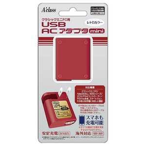 アクラス クラシックミニFC用USB ACアダプタmini SASP-0377 クラシックミニFCACアダプタ