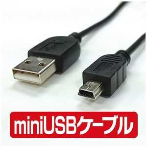 アクラス PS3コントローラー/PSMoveコントローラー用 SASP-0379 PSMOVEコントローラーMINIUSB