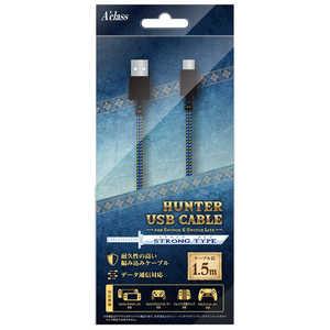 アクラス Switch/Switch Lite用 HUNTER USBケーブル1.5m SASP-0612 SWハンターケーブルブルー