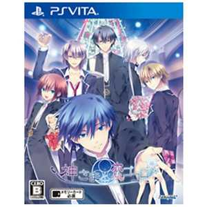 拓洋興業 PS Vitaゲームソフト VLJS-00084 カミサマトコイゴコロ