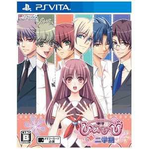 拓洋興業 PS Vitaゲームソフト VLJS-08014 ヒメヒビゾク2ガッキニュープリン
