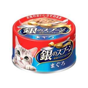 ユニチャーム 「銀のスプーン」缶 まぐろ 70g 猫 ギンスプーンカンマグロ70