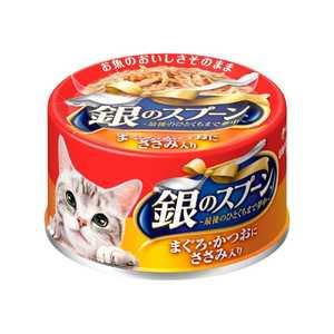 ユニチャーム 「銀のスプーン」缶 まぐろ・かつおにささみ入り 70g 猫 ギンスプーンカンササミ70G
