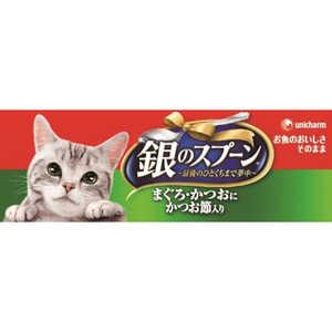 ユニチャーム 銀のスプーン 銀のスプーン缶まぐろ・かつおにかつお節入り70g 猫 ギンスプーンカンカツオ70G