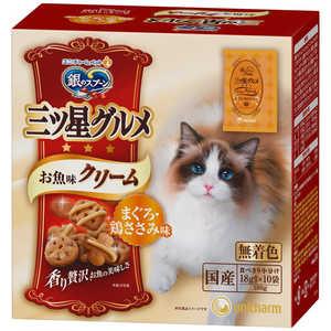 ユニチャーム 銀のスプーン三ツ星グルメお魚味クリームまぐろ鶏ささみ180g 猫 ミツボシクリームササミ180G