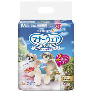 マナーウェア 女の子用 Mサイズ 小〜中型犬用 チェック 34枚